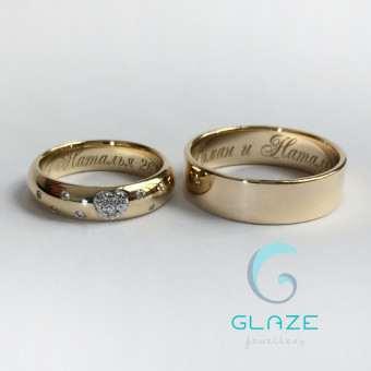 золотые кольца с гравировкой имен